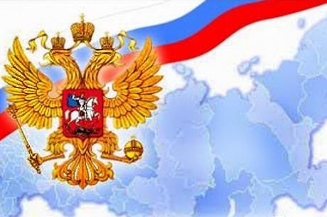 Россияне вошли в раж
