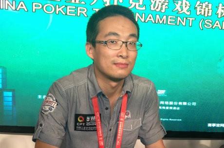China se presenta como nueva potencia mundial de poker