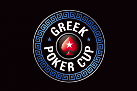 Επιστρέφει το Greek Poker Cup στο Club Hotel Casino Loutraki 21-24...