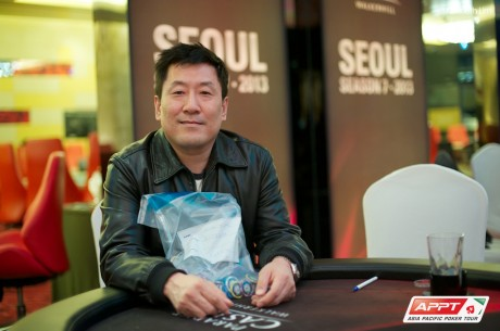 2013 PokerStars.net APPT Seoul Day 1b: Mike Kim Leads