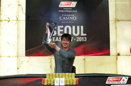 Aaron Lim, ganador del APPT de Seúl 2013 Main Event !