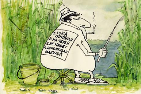 Pokerio strategija: žvejyba pelkėje