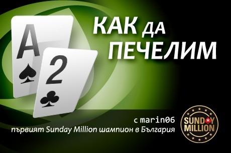 Обичате покерa и търсите спонсорство? Станете част...