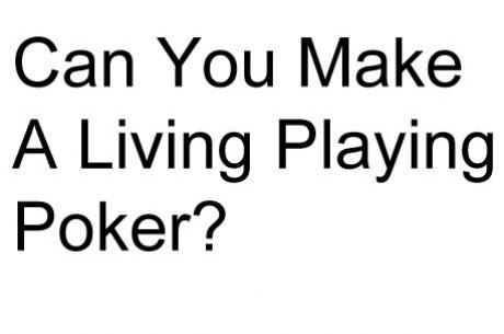Μπορείς να συντηρηθείς οικονομικά παίζοντας πόκερ;