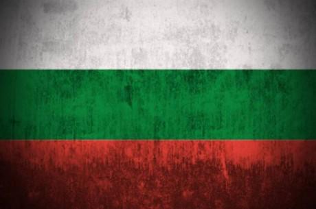 Черный список Болгарии расширяется