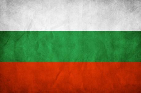 У Болгарії забанили PokerStars, PartyPoker, 888 та інші руми