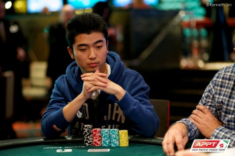 2013 APPT Melbourne Day 1b: Yanji Ge Takes Overall Lead Into Day 2