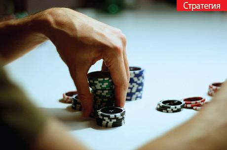 С какво най-много се издаваш на покер масата?