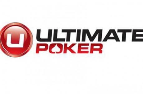 Оголошено перший « Ultimate Poker Championship »