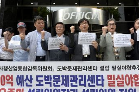 [국감] 한국도박문제관리센터, 인건비 '펑펑'