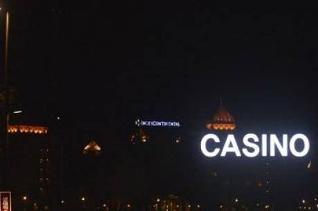 '알펜시아' 카지노, 내국인 도박…불법출입 녹취록 입수