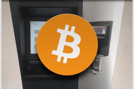В Канаде открыт первый банкомат для обналичивания Bitcoin