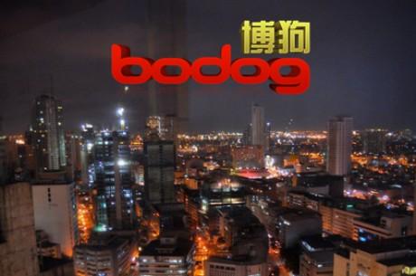 Asaltan la oficina de Bodog en Filipinas y retienen a sus trabajadores