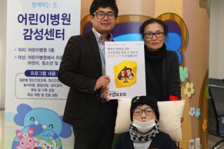 NHN엔터, 포커게임 '한강' 기부캠페인 모금액 2천만원 기부