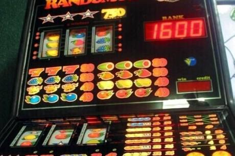 """Ustawa hazardowa: """"Wątpliwości o ustawie hazardowej powinien rozstrzygać Sąd..."""