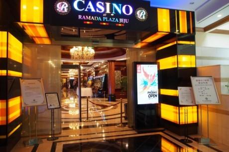 특급호텔 세계포커대회는 스포츠 아니라 도박