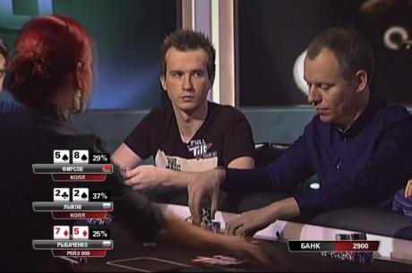 """Full Tilt Poker.net Pro Battle"" mūšis tęsiasi - pristatome ketvirtąjį epizodą"