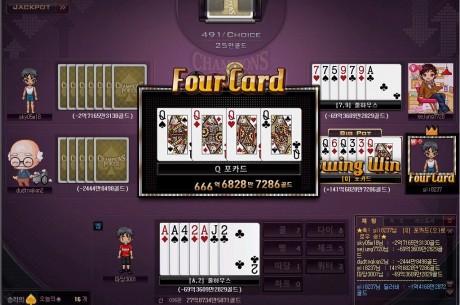 고스톱·포커게임 규제, 1회 손실액 3만원 제한…24일 시행