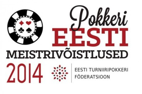 Täna algavad XII turniiripokkeri Eesti meistrivõistlused