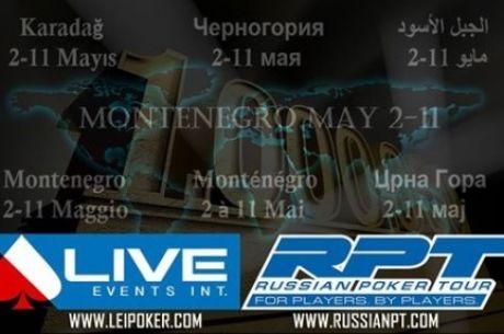 Anton Petrov je Čip Lider Pred Dan 2 na Russian Poker Tour-u