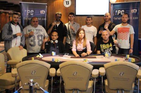 Пламен Тодоров спечели Israeli Poker Championship и €15,500 в...