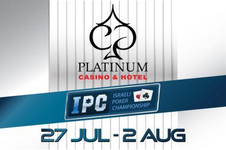 Israeli Poker Championship с пореден кръг на тура в Казино...