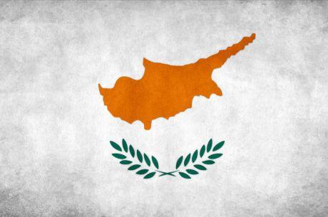 Chipre concederá la primera licencia de casino en 2015