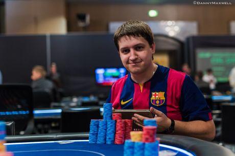 День 4 головного турніру EPT Барселона: Родіонов...