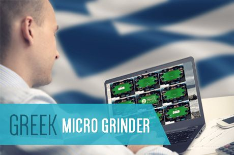 Greek Micro Grinder: Νέα σελίδα, πολύ διάθεση, δύσκολος δρόμος