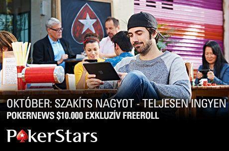 $10.000-os exkluzív PokerStars Freeroll: Siess, még éppen bejuthatsz!
