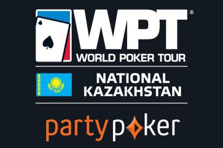 Partypoker WPT Казахстан 2014 и EAPT пройдут в ноябре