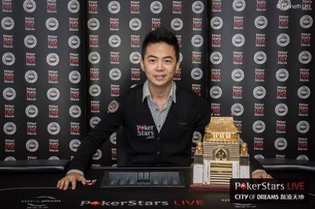 Pete Chen nombrado Jugador del Año en Asia