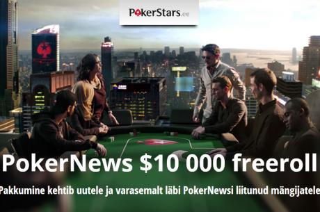 Täna ja 30. detsembril toimub PokerStarsis PokerNews $10K freeroll