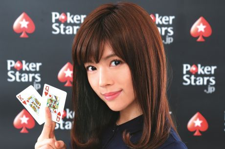 Japanese Model Yuiko Matsukawa Is PokerStars' New Brand Ambassador