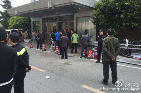 중국 경찰이 APPT 난징 밀리언스를 급습!