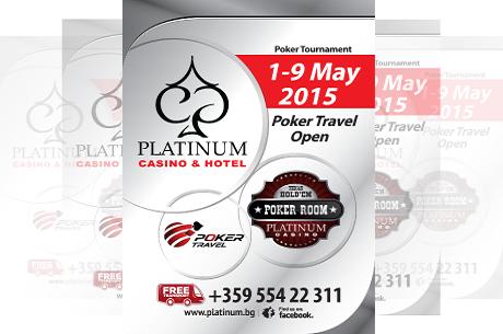 Летният покер сезон стартира с турнир на 7 май в...