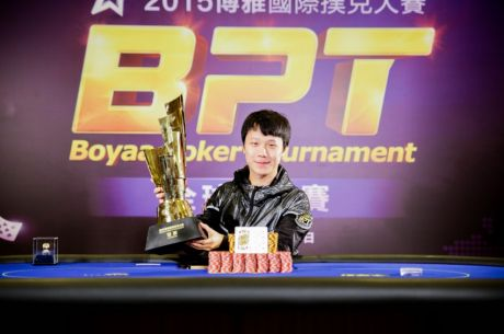 Professional Magician Mai Jie Wins 2015 Boyaa Poker Tournament for $113,628