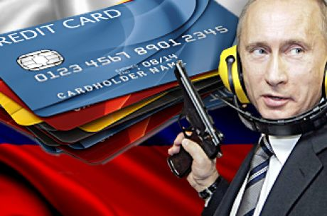Путин опитва да спре транзакциите към онлайн...