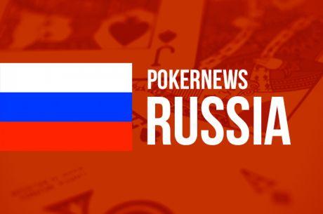 Venemaa läheb online-hasartmängude kallale