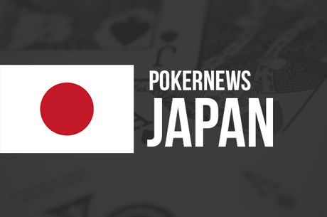 Japan Running Out of Time to Legalize Casinos Before the 2020 Summer Olympics