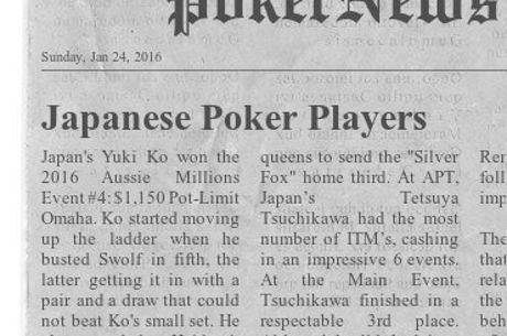週間ポーカーニュース・ナナメ読み(2016年1月第4週)