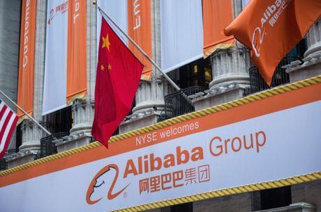 Alibaba влиза в покера като спонсор на Match poker играта
