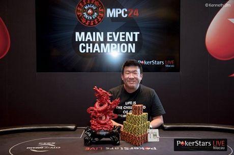 Ин Линь Чуа выиграл MPC24 Red Dragon