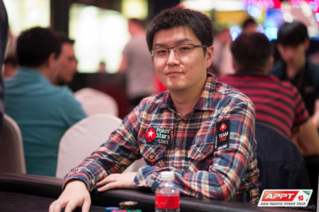 PokerStars Pro Naoya Kihara Looks To Continue Sunday Million Success in 10th Anniversary