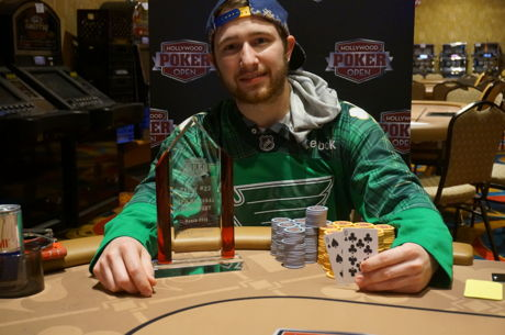 Cory Bogert Wins Hollywood Poker Open St. Louis Regional Main Event