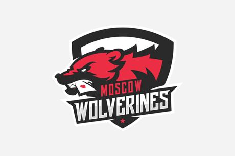 Moscow Wolverines готовы покорять Global Poker League