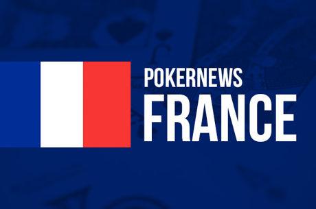 Най-накрая Франция се реши да каже Да! на...