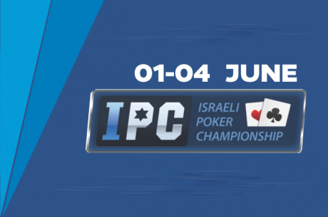 Israeli Poker Championship започва на 1 юни в Казино...