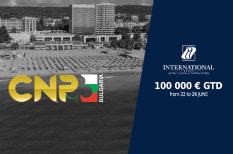 CNP Poker Tour се завръща с фестивал в Казино...