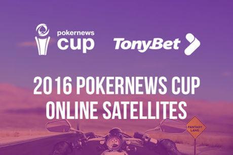 Последен влак за PokerNews Cup с 5х€600 пакета от 00:00ч на 2...